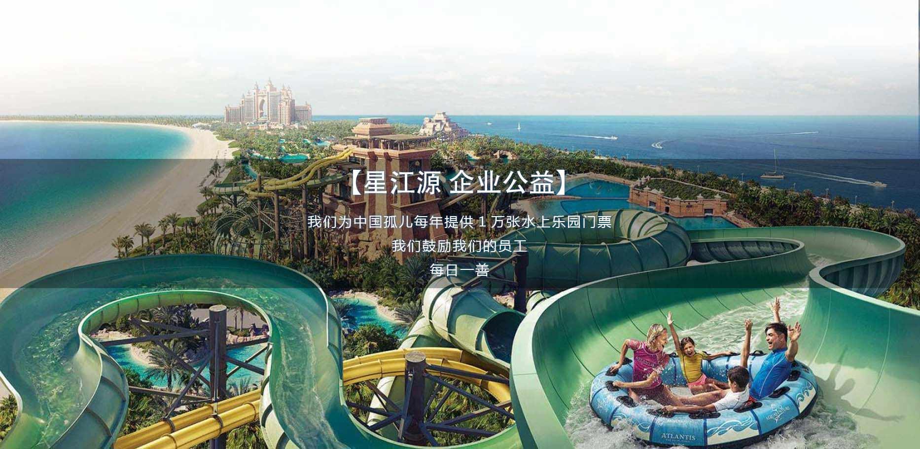 水上乐园滑梯生产厂家(星米乐直播NBA)为您解读最新水上乐园设备报价/价格