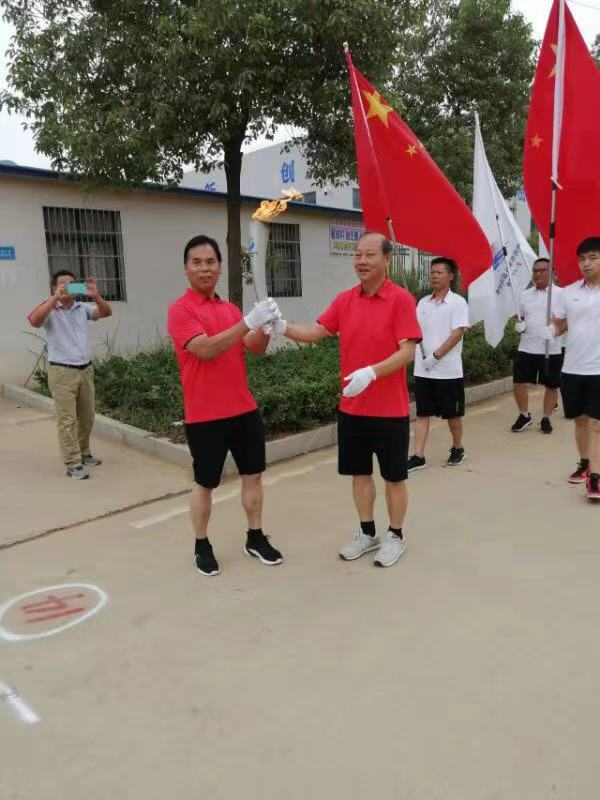 董事长夏红军关心家乡体育事业,赞助黄冈运动会三万元